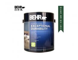 【百色熊(Behr)恒久哑光不调色】美国原罐原装进口内墙乳胶漆环保水性涂料