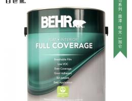 【百色熊(Behr)清匀哑光】美国原罐原装进口内墙乳胶漆环保水性涂料