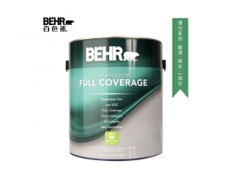 【百色熊(Behr)清匀哑光可调色】美国原罐原装进口内墙乳胶漆环保水性涂料