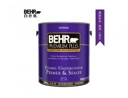 【百色熊(Behr)75超级系列】高效封闭底漆 美国原罐原装进口乳胶漆环保水性涂料