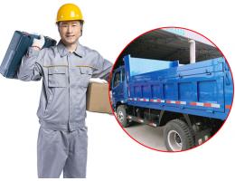 预处理—拆旧—垃圾清运车5吨运输服务