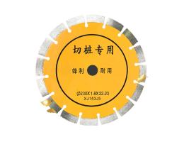 硬装-铺贴辅料【玻化砖专用切割片】-单片装