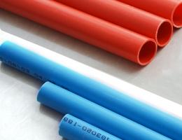 硬装-隐蔽辅料【中财线管】红蓝线管-电线辅料零配