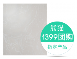 磐龙大理石—人造大理石—白牡丹【1399团购指定产品】