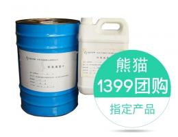 硬装-铺贴工程-石材铺贴辅料包【1399团购指定产品】