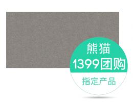 宝达瓷砖【时尚大板】庭院 600*1200大板砖