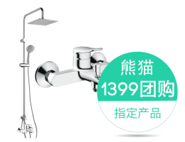 TOTO 淋浴花洒组合TBS04302B+TBW01018B+DM907C1S【1399团购指定产品】