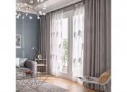 定制窗帘【戴克莱斯】雪尼尔窗帘 X 2倍褶皱-850g-ins风客厅纯色窗帘